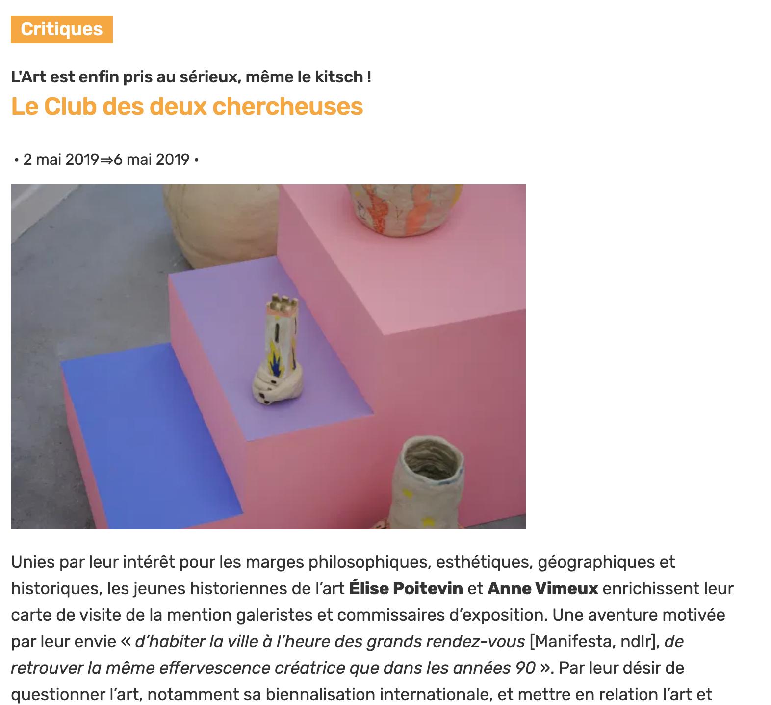 Zibeline - Marie Godfrin Giudicelli - Club des deux chercheuses  - Sissi Club - Elise Poitevin & Anne Vimeux